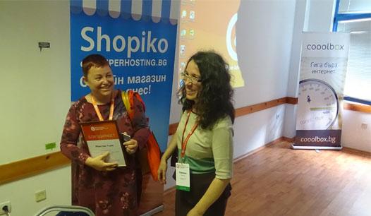 онлайн маркетинга и SEO конференция